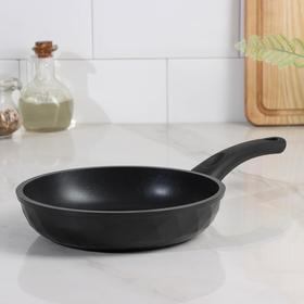 Сковорода Престиж Brilliant, d=20 см