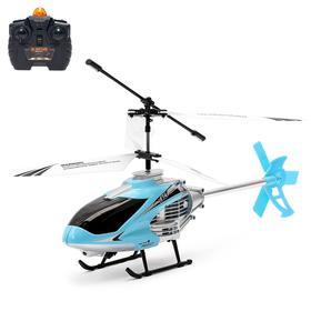 Вертолёт радиоуправляемый, со световыми эффектами, МИКС Ош