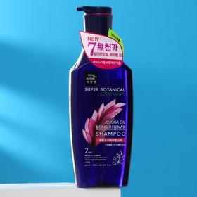 Восстанавливающий шампунь Mise En Scene Super Botanical Volume & Revital Shampoo, 500 мл