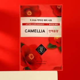 Тканевая маска Etude House 0.2 Therapy Air Mask Camellia с маслом камелии, 20 г