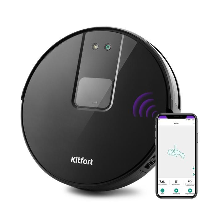 Робот-пылесос Kitfort КТ-572, 28 Вт, сухая/влажная уборка, 0.6/0.3 л, чёрный