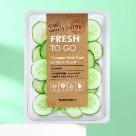 Тканевая маска для лица TONYMOLY Fresh To Go с экстрактом огурца, 22 г