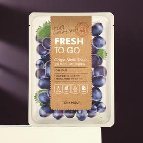 Тканевая маска для лица TONYMOLY Fresh To Go с экстрактом винограда, 22 г