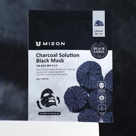 Тканевая маска для лица MIZON Charcoal Solution c древесным углём, 25 г