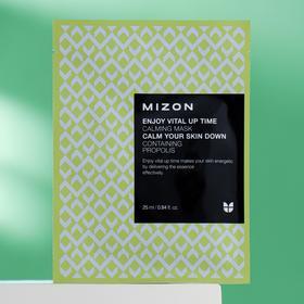 Тканевая маска для лица MIZON Enjoy Vital Up Time, успокаивающая, 25 мл