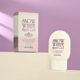 Универсальный осветляющий гель Secret Key Snow White для лица и тела, 65 г