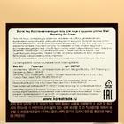 Восстанавливающий гель для лица Secret Key с муцином улитки, 50 г - Фото 3
