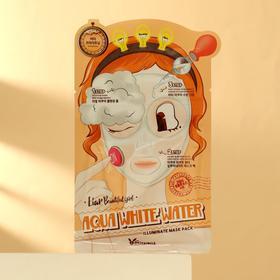 Маска для лица Elizavecca трёхступенчатая, осветляющая