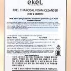 Пенка для умывания EKEL с экстрактом древесного угля, 180 г - Фото 3