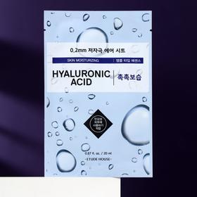 Тканевая маска для лица Etude House c гиалуроновой кислотой, 20 мл