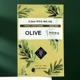 Тканевая маска для лица Etude House с маслом оливы, 20 мл