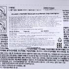 Двухшаговая программа VILLAGE 11 FACTORY Refresh 2 Step Mask #green для ухода за лицом, освежающая, 325 г - Фото 2