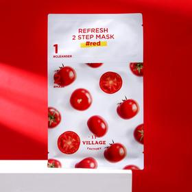 Двухшаговая программа VILLAGE 11 FACTORY Refresh 2 Step Mask #red для ухода за лицом, освежающая, 325 г