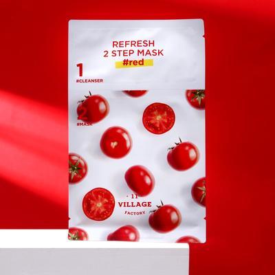 Двухшаговая программа VILLAGE 11 FACTORY Refresh 2 Step Mask #red для ухода за лицом, освежающая, 325 г - Фото 1