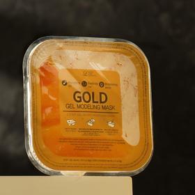Альгинатная гелевая маска Lindsay с коллоидным золотом: пудра + гель