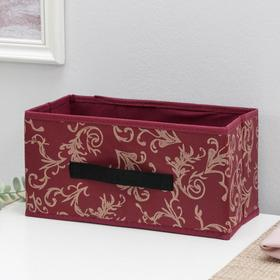 Бокс для мелочей «Бордо», 28×14×14 см, цвет бордовый Ош