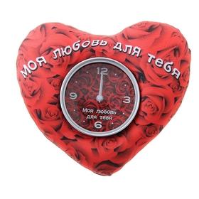 Часы настольные 'Моя любовь для тебя', 19х16 см, циферблат  d-8.8см Ош