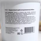 Скраб водорослевый антицелюлитный Floresan, 1 кг