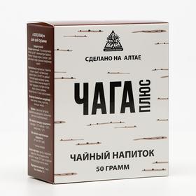 Чайный напиток Чага+, 50 г