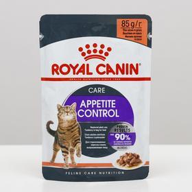Влажный корм RC Appetite Control Care для кошек, соус, 85 г