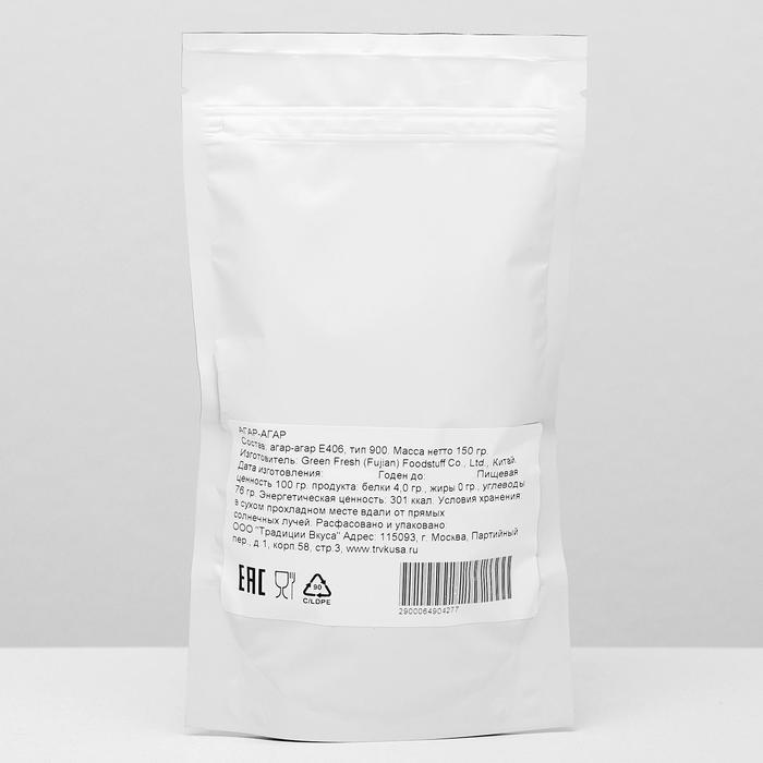 Агар-Агар Green Fresh Foodstuff, 150 г