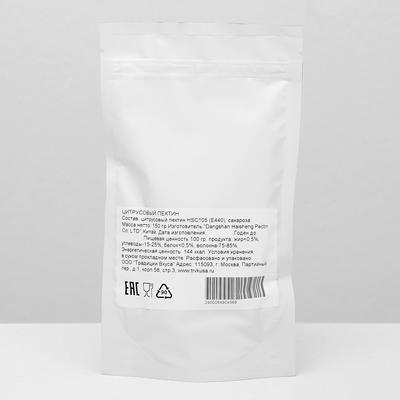 Пектин цитрусовый 150 г