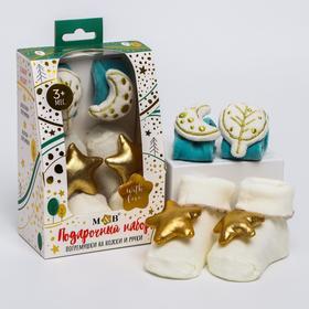 Подарочный набор для малыша: носочки погремушки + браслетики погремушки «С любовью»