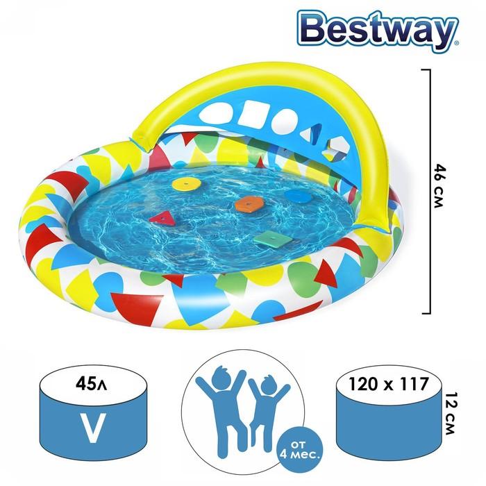 Бассейн надувной детский Splash & Learn, 120 x 117 x 46 см, с навесом 52378 Bestway