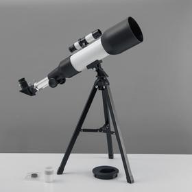 Телескоп настольный 90 кратного увеличения, бело-черный корпус Ош