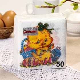 Салфетки бумажные «Гармония цвета. Цыплёнок с корзинкой», 24*24 см, 50 шт