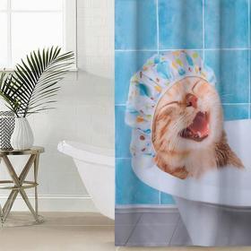 Штора для ванной комнаты Сирень «Кайф», 145×180 см, оксфорд