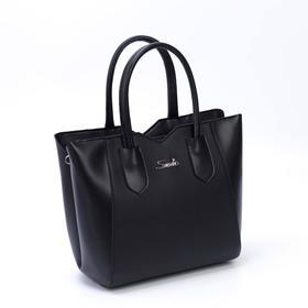 Сумка женская, 3 отдела на молнии, наружный карман, цвет чёрный