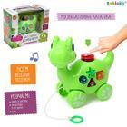 Музыкальная игрушка «Маленький динозаврик», звук, свет, цвета МИКС