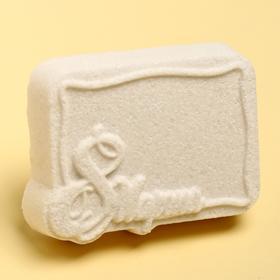 Бомбочка для ванны «С 8 марта!», прямоугольник, ваниль, 130 г Ош
