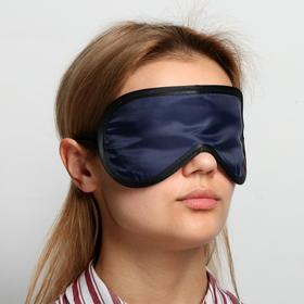 Магнитные очки для сна OrtoCorrect (цвет в ассортименте — синий, фисташка, серый, лаванда, м