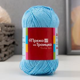 """Пряжа """"Алина"""" 100% мерсеризованный хлопок 220м/50гр (2820, воздушно-голубой)"""