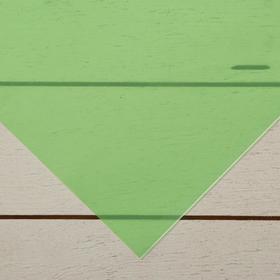Плёнка полиэтиленовая, толщина 200 мкм, 3 × 5 м, рукав (1,5 м × 2), УФ, зелёная, 1 сорт, ГОСТ 10354-82, «Тепличная» Ош