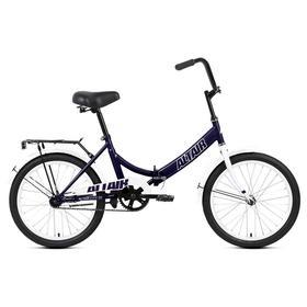Велосипед 20' Altair City,  2021, цвет темно-синий/белый, размер 14' Ош