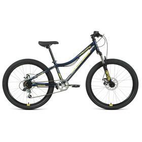 Велосипед 24' Forward Titan 2.2 disc, 2021, цвет темно-синий/золотой, размер 12' Ош