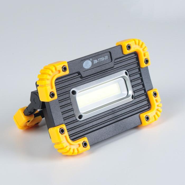 Фонарь-прожектор аккумуляторный 9 Вт, 1200 mAh, 3 ААА, USB, 3 ч работы