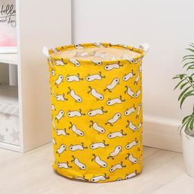 Корзина универсальная «Кря-кря», 35×45 см, цвет жёлтый