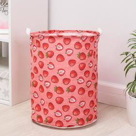 Корзина универсальная «Клубничка», 35×45 см, цвет розовый