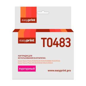 Картридж EasyPrint IE-T0483 (C13T04834010/T0483/ R200/R300/RX500/RX600) Epson, пурпурный
