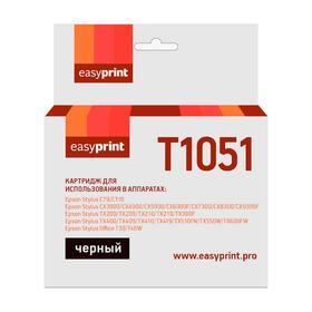 Картридж EasyPrint IE-T1051 (C13T0731/T1051/T1041/T0731) для принтеров Epson, черный