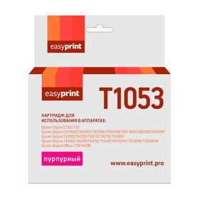 Картридж EasyPrint IE-T1053 (C13T0733/T1053/T1043/T0733) для принтеров Epson, пурпурный