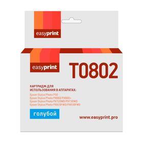 Картридж EasyPrint IE-T0802 (C13T08024011/T0802/Stylus Photo P50/PX660) Epson, голубой