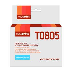 Картридж EasyPrint IE-T0805 (C13T08054011/T0805/Stylus P50/PX660) Epson, светло-голубой