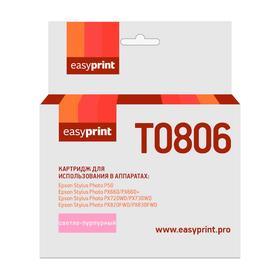 Картридж EasyPrint IE-T0806 (C13T08064011/T0806/Stylus P50/PX660) Epson, светло-пурпурный