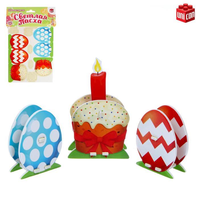 Конструктор 3D из пенокартона Светлая пасха, яйцо и куличик