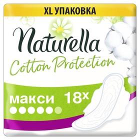 Женские гигиенические прокладки Naturella Cotton Protection Maxi Duo, 18 шт